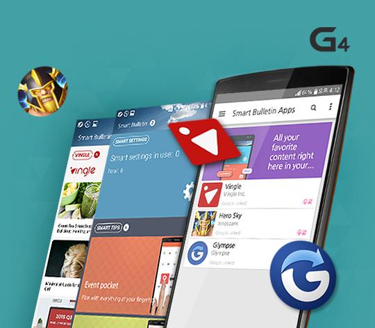 Utilize o seu telefone de forma mais inteligente! Smart Bulletin para todos os utilizadores G4. 바로가기