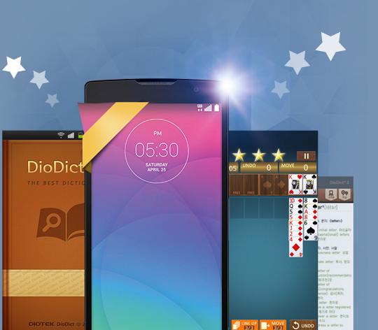 [Loja de Classificação do SmartWorld] Obtenha as aplicações mais populares!